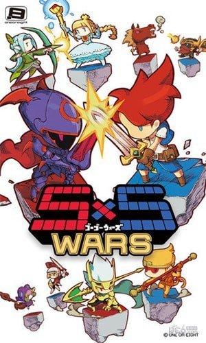 5×5战争