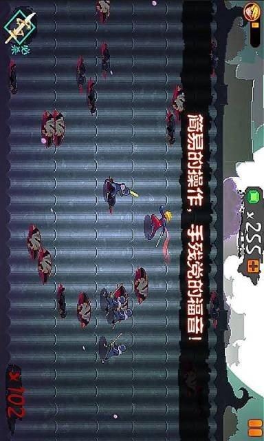 雷影忍者软件截图1