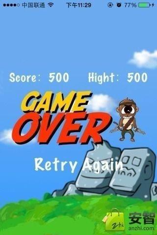 猴子大战软件截图3