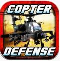 直升机防御打击