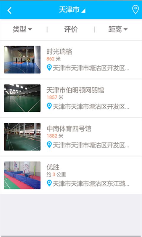 17sports