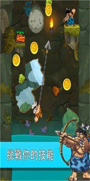 逃离洞穴软件截图2