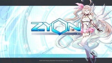 Zyon载音软件截图0