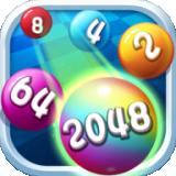 2048球球大作战抽手机版