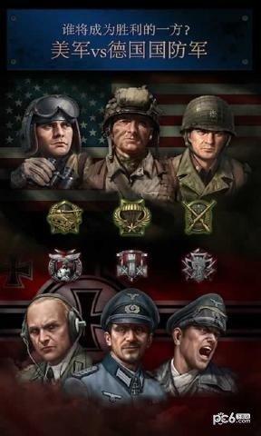 勇猛之路二战