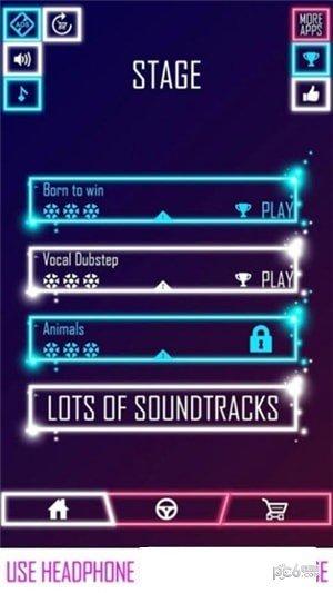 音乐冲锋软件截图1