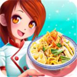 中餐厅小厨师