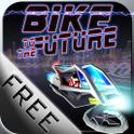 未来自行车赛