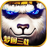 太极熊猫小米版