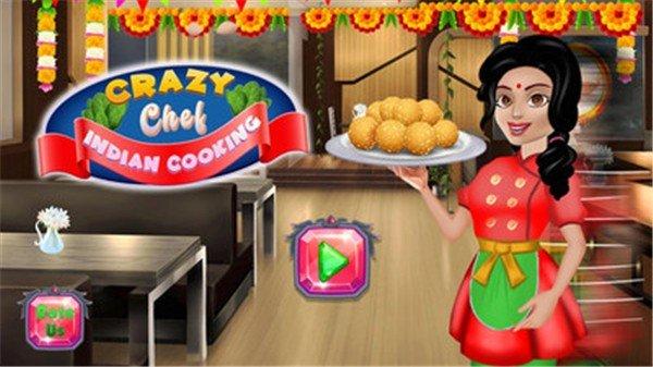 印度美食烹饪餐厅