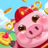 猪猪君要挺住