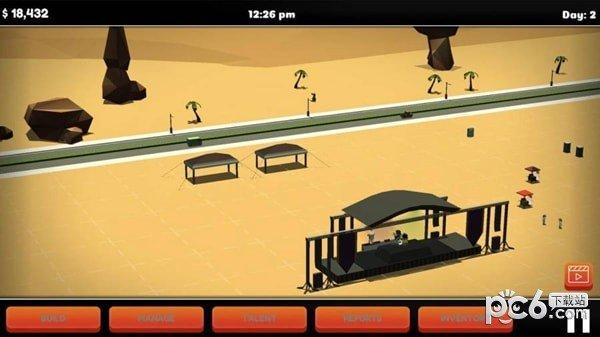 休息站模拟器软件截图2