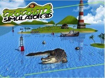 3D鳄鱼模拟软件截图0