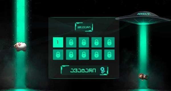 内拉扎维亚迪2软件截图3