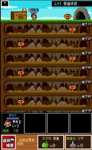 国王的游戏汉化版