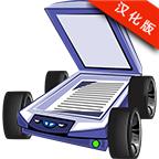 手机文档扫描仪(Mobile Doc Scanner)
