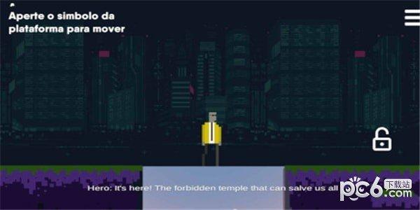 破碎的游戏软件截图1