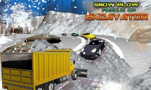 扫雪车驾驶