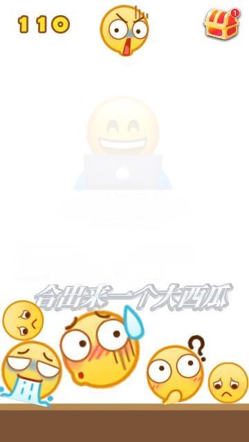 合成大西瓜emoji版软件截图2