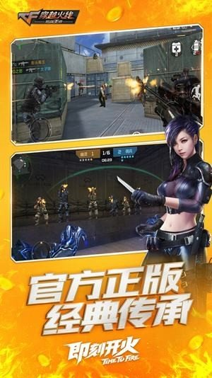 megaport游戏下载
