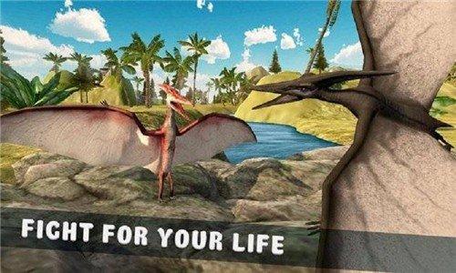 翼手龙模拟器3D