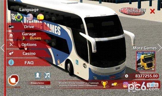 世界巴士下载