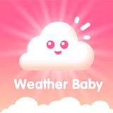 宝宝气象台