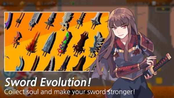 自我魔剑软件截图1