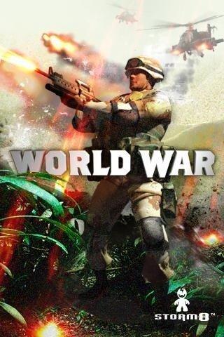 世界大战软件截图0