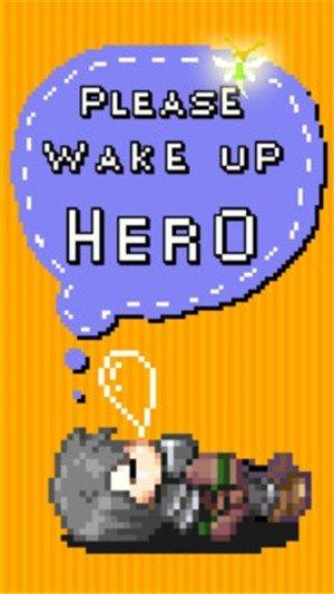 起来吧勇士大人