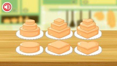 趣味面包大师