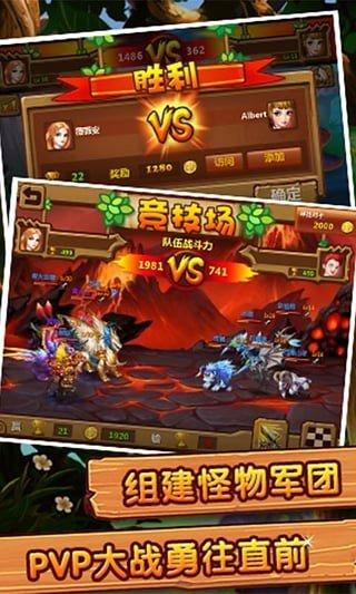 怪物王国九游版