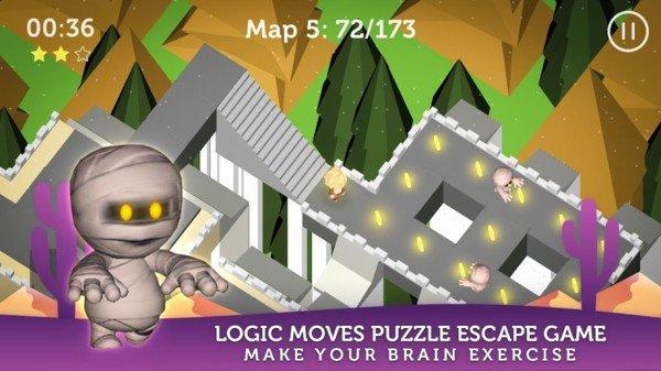 宝藏迷宫逃离软件截图2