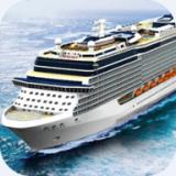 豪华轮船模拟