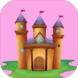 我的梦境城堡