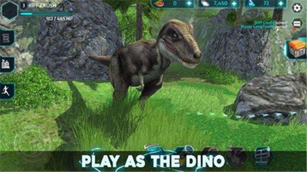 侏罗纪公园冒险软件截图3