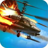 网络战斗直升机