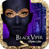 黑色毒蛇索菲亚的秘密