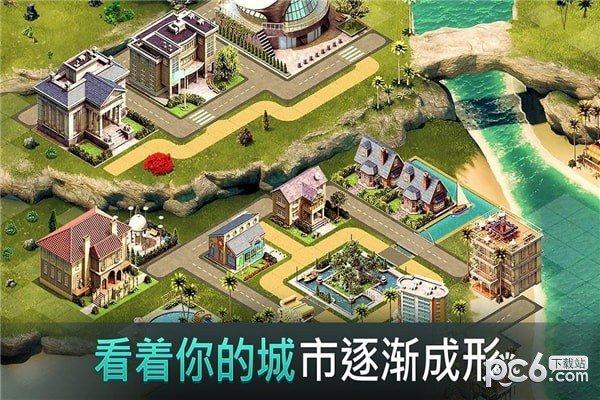 岛屿城市4软件截图0