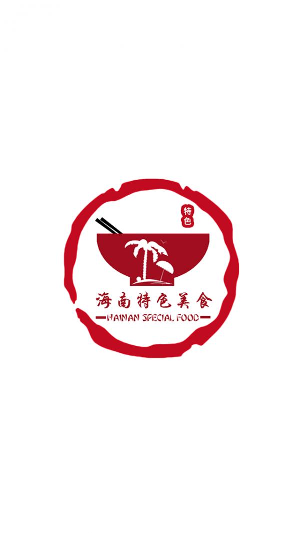 海南特色美食平台软件截图0