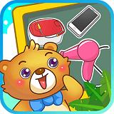 儿童游戏app排行