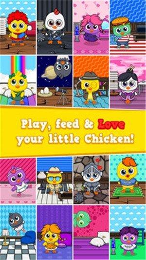我的虚拟宠物小鸡软件截图2