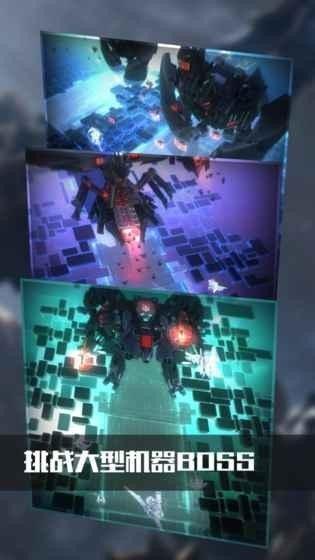 银河机战机械觉醒软件截图3