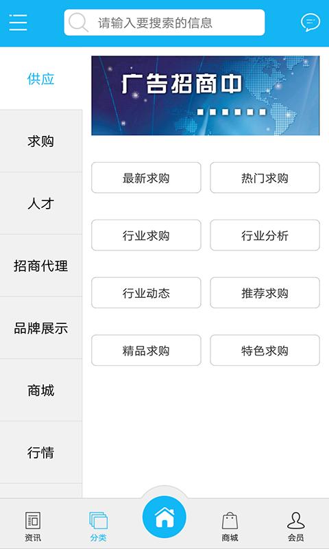 徐州养生软件截图2