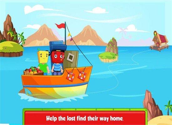水手马蒂海上船长和他的冒险