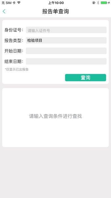 蚌埠第三人民医院手机版