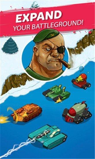 变身坦克软件截图1