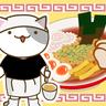猫咪拉面馆