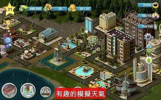 岛屿城市4仿真人生大亨软件截图2