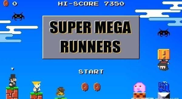 超级跑步者软件截图0